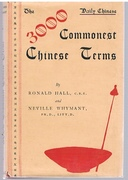The 3000 Commonest Chinese Terms. Daily Chinese.