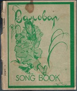 Samovar Song Book: Second Enlarged Edition.