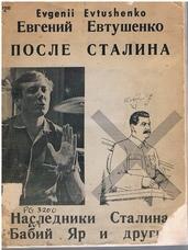 Posle Stalina. Nasledniki Stalina, Babii Iar i Drugiye. Vvedeniye Prof. A.