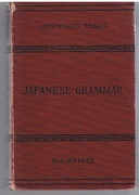 Hossfeld's Japanese Grammar comprising a manual of the spoken language in the Roman character together with dialogues on several subjects and two vocabularies of useful words. Hossfeld's Series. Second Edition.