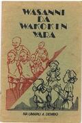 Wasanni da Wakokin Yara. Ten Poems. (Hausa)