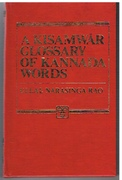 A Kisamwar Glossary of Kannada Words. [Canarese or Kanarese]