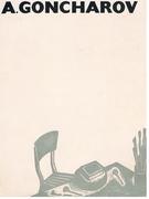 Andrey Goncharov. (Monograph) (Goncharov Andrey Dmitrievich) Russian Avant Garde