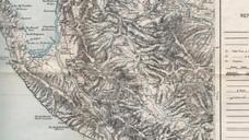 ALBANIA. Valona Map