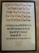 Glagolitic poster (Glagolithic, glagolica)