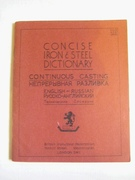 Concise Iron and Steel Dictionary Continuous Casting of Steel