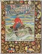 Ukrainische Volksmärchen.  Ukrainian Folktales.