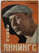 Emil Yannings (Jannings) Russian Soviet film movie programme. Kinopechat