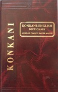 Konkani-English Pocket Dictionary