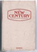 The New Century English - Japanese Dictionary