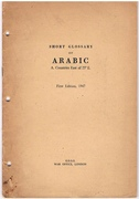 Short Glossary of Arabic. A. Countries East of 25o E.