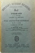 The Inspector-General. A comedy in five Acts.  Edited by D. Bondar.  (Revizor.  komediya v 5i Deistviyah) Second Edition (New Orthography). Bondar's Russian Readers.  Annotated and Accented.
