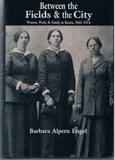 Engel, Barbara Alpern