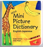 Milet Mini Picture Dictionary English-Japanese. Milet Mini Picture Dictionaries.