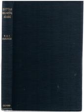 Egyptian Colloquial Arabic.  A Conversation Grammar. Second Edition