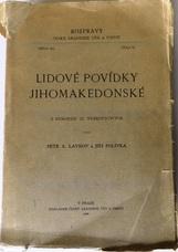 LAVROV, Petr A. & POLIVKA, Jiri