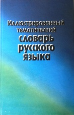 SAIAKHOVA, L. G., KHASANOVA, D. M..
