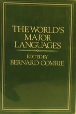 Comrie, Bernard (Ed.).