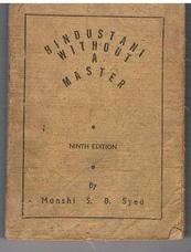 SYED, Sadruddin Bahauddin (Munshi)