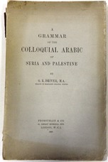 A Grammar of the Colloquial Arabic of Syria and Palestine.