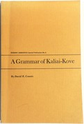 A Grammar of Kaliai-Kove. Oceanic Linguistics.  Special Publication No. 6.