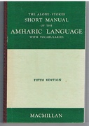 The Alone-Stokes Short Manual of the Amharic Language with Vocabularies.