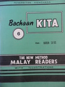 The New Method Malay Readers. Bachaan Kita 6.  Chetakan Ketiga. With illustrations.