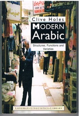 Modern Arabic: Structures, Functions and Varieties.