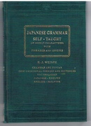 Japanese Grammar Self-Taught (In Roman characters)