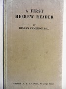 A First Hebrew Reader. Second Edition (revised throughout).