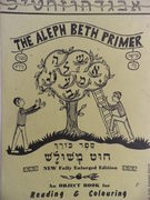 The Aleph Beth Primer: An Object Book for Reading & Colouring, with full
