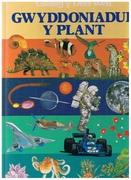 Gwyddoniadur y Plant  [Children's Encyclopedia in Welsh] Gwasag y Dref Wen.