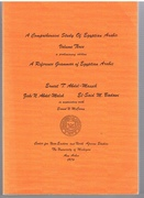 A Comprehensive Study of Egyptian Arabic.  Volume Three (3) A preliminary edition.  A Reference Grammar of Egyptian Arabic. Center for Near Eastern and North African Studies.