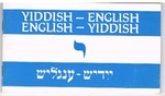 Yiddish English - English Yiddish