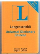 Chinese Langenscheidt Universal Dictionary Langenscheidt Dictionaries.