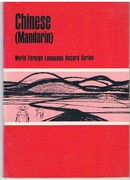 Chinese (Mandarin) World Foreign Language Record Series.