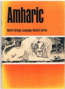 Amharic World Foreign Language Record Series.