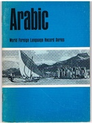 Arabic World Foreign Language Record Series.