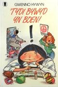 Tydi Bywyd yn Bden! [Teenage novel.  Text in Welsh]