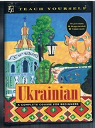 Teach Yourself Ukrainian A Complete Course for Beginners. Book and Cassette Pack