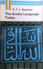 The Arabic Language Today