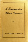 A Supplementary Hebrew Grammar