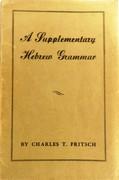A Supplementary Hebrew Grammar