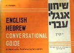 English - Hebrew Conversational Guide.