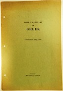 Short Glossary of Greek. First Edition, May, 1943.