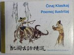 Cinaj Klasikaj Poemoj Ilustritaj. (Classical Chinese poetry translated in Esperanto, illustrated, parallel text)