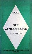 Sep Vangofrapoj (Esperanto version) El la hungara lingvo esperantigis Ladislao Spierer. La