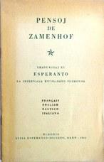 ZAMENHOF
