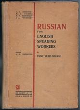 SMIRNITSKY, A. I..  et al (Ed. L I Basilevich)