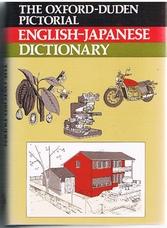 PHEBY, John, MIYAMOTO, Akito et al